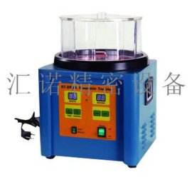 磁力研磨机/去毛刺抛光机/磁力抛光机/磁力研磨抛光机