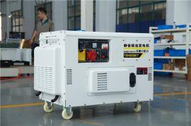 大泽动力风冷柴油发电机12kw静音发电机