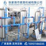 工业水处理设备 纯净水生产设备反渗透设备中央软水机 软化水设备
