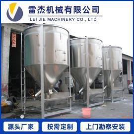 立式搅拌机 混合粉体输送搅拌机全自动拌料机