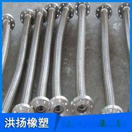 化工厂专业金属软管 耐高温高压金属软管 异型波纹金属软管