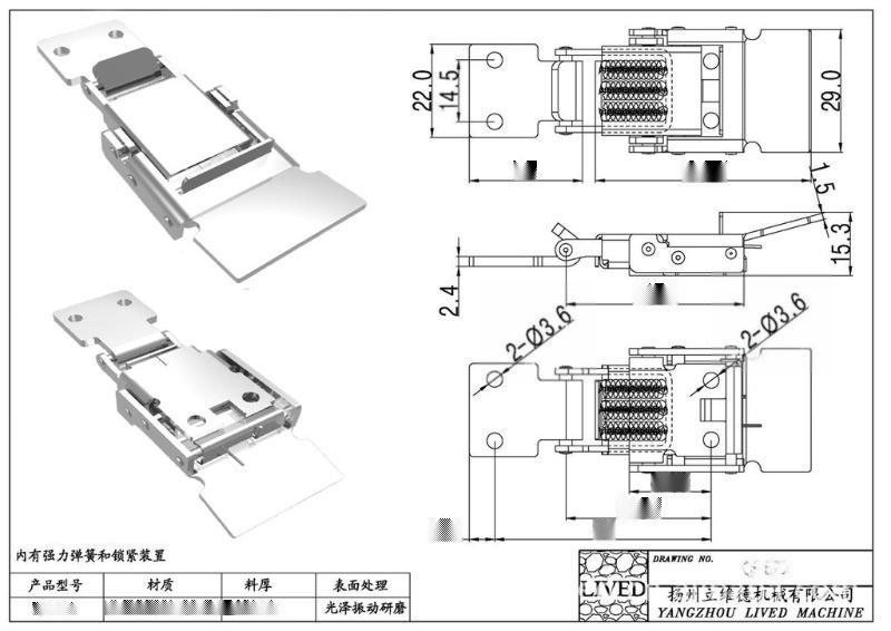 厂家供应QF-499 不锈钢搭扣、箱扣