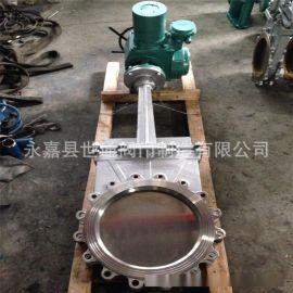气动对夹式刀型闸阀DN500,大口径浆闸阀生产厂家