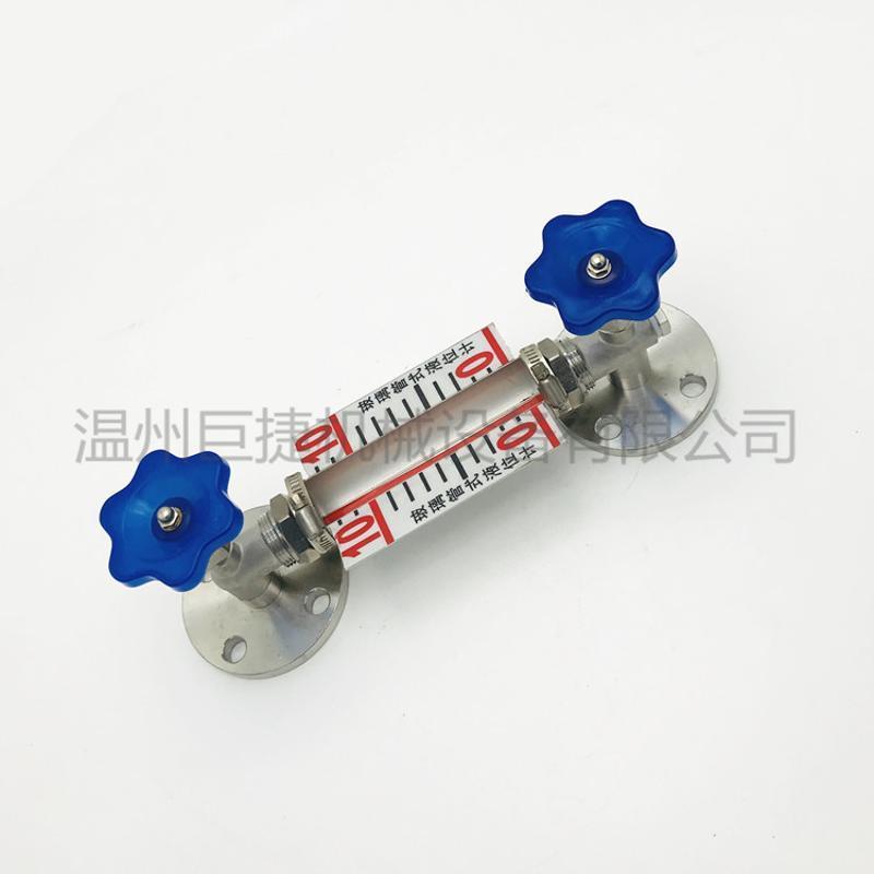 法蘭水箱水位計 小體考克 鋁板刻度法蘭液位計 考克