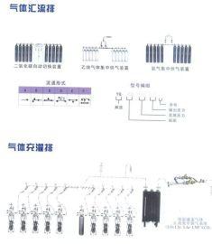 气体汇流排(HLP10/150-1)