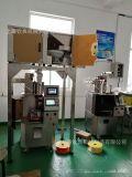 1-20克全自动尼龙网三角袋中药饮片花茶任意组合分装包装机