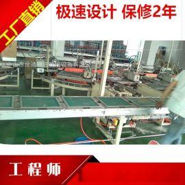 广东饮水机流水线设备厂家