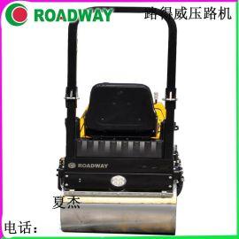 ROADWAY压路机小型驾驶式手扶式压路机厂家供应液压光轮振动压路机RWYL42BC五年免费维修养护东营市