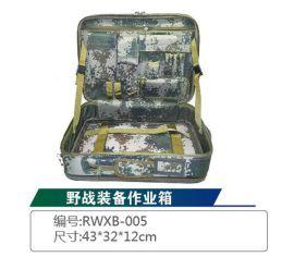 廠家直銷 數碼迷彩野戰裝備指揮作業箱 防水戶外登山迷彩包 戶外