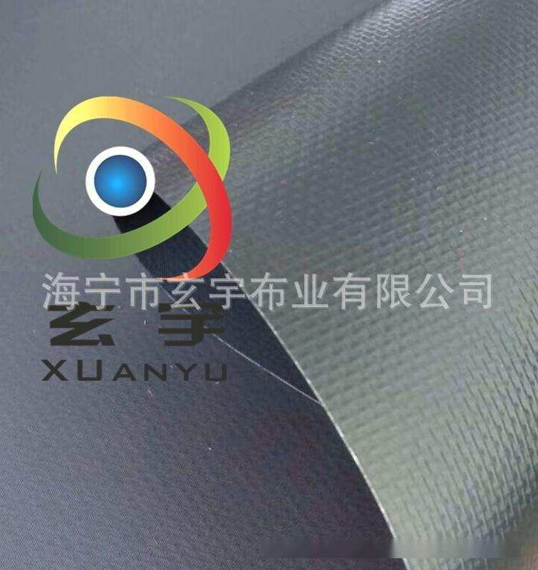浙江工廠供應500D高強度PVC防水箱包專用用布
