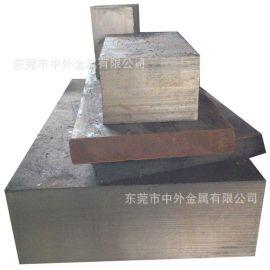 中外Cr12MoV模具钢材 Cr12MoV热处理模具钢板 Cr12MoV预硬薄板