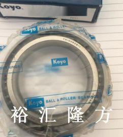 高清实拍 KOYO HC TR100802-2 圆锥滚子轴承 TR100802-1