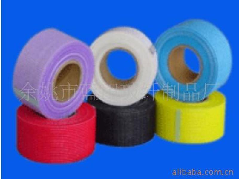 供应玻璃纤维自粘网格布