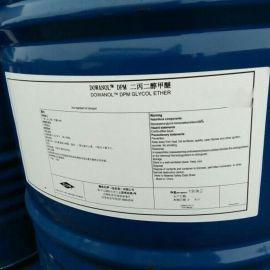 二丙二醇甲醚_陶氏国际标准含量_三丙二醇甲醚