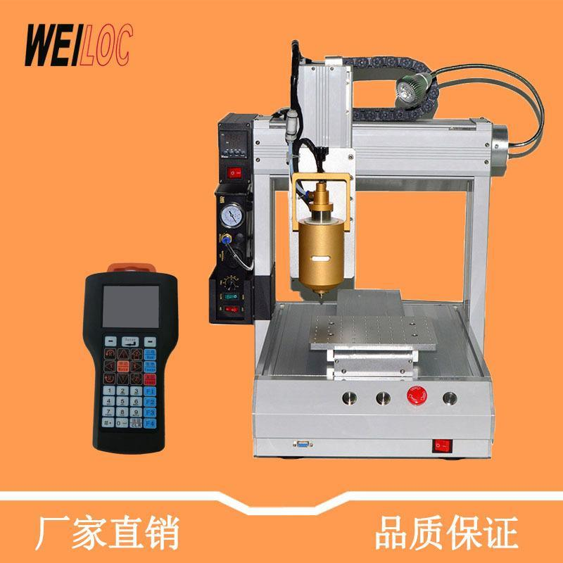 厂家全自动加热点胶机 三轴精密热熔胶打胶机 非标喷胶机加工定制