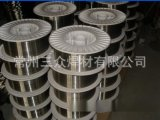 供应中山不锈钢焊接丝