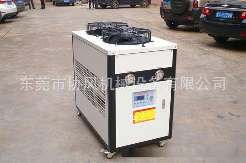 15匹工業冷水機