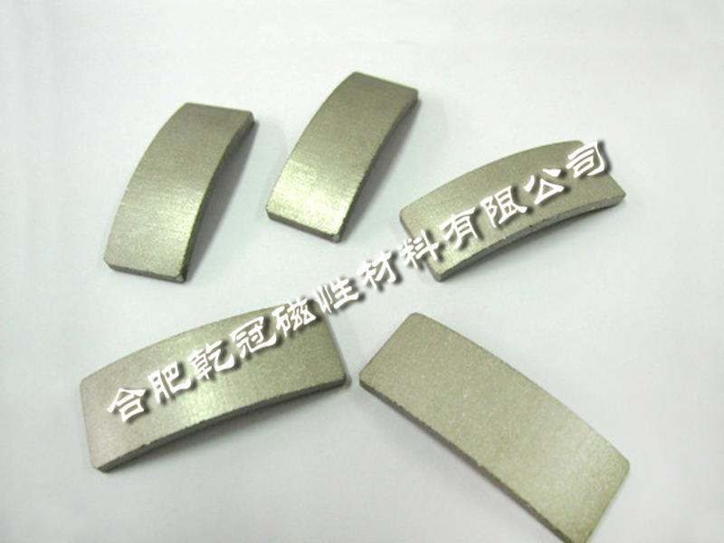 钐钴高温磁铁 瓦形钐钴强磁 电机耐高温磁瓦