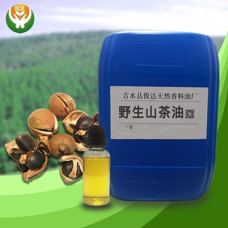 源頭工廠 野山茶油 冷榨山茶籽油 月子油  山茶油