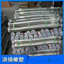 耐高温金属软管 不锈钢波纹金属软管 304 316金属软管 可定做
