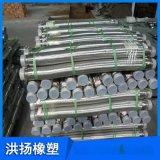 耐高溫金屬軟管 不鏽鋼波紋金屬軟管 304 316金屬軟管 可定做