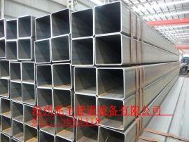 河北生产80×190无缝方管,80×200方管, 80×220方管,80×240方管 无缝方矩管