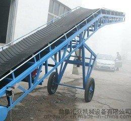 轮式耐磨损皮带输送机 沙场输送沙子皮带输送机