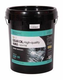 齿轮润滑油GL-5 85W-90