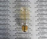 愛迪生燈泡仿古燈泡T45