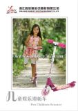 儿童脚踏无助力滑板车批发 提供完美品牌 森宝迪儿童脚踏无助力滑板车