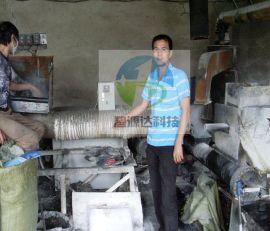 125编织袋造粒机电磁加热器