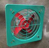 FAG-500壁式防爆排風扇帶百葉窗防爆換氣扇