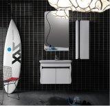 時尚衛浴 實木浴室櫃 浴室櫃廠家 佛山浴室櫃 洗手盆櫃組合