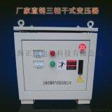 SG-80KVa380v變220v三相隔離變壓器