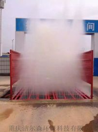 自动洗轮机 绵阳地区泥头车冲洗设备标准做法