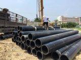 山西柳林天勤PE水管自來水管生產廠商