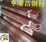 QBe2铍青铜 高硬度铍铜 QBe2.0铍铜板用途