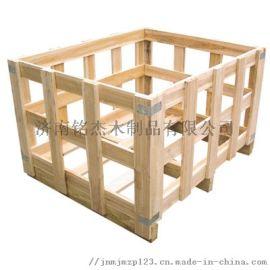 木質包裝箱,物流運輸專用,濟南銘傑更可靠