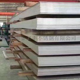 不锈钢板材批发,不锈钢材料批发,不锈钢材料佛山厂家