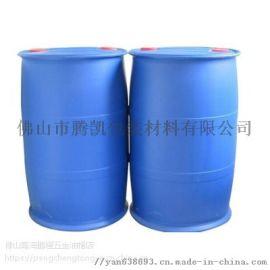 購銷全新及二手大膠桶 200L膠桶 鐵桶 噸桶