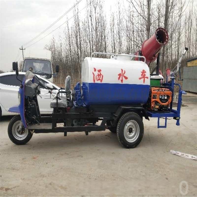 小型绿化洒水车厂家 柴油三轮喷洒车 雾炮除尘洒水车