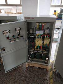 自耦减压起动箱15kW 抽水泵配电柜