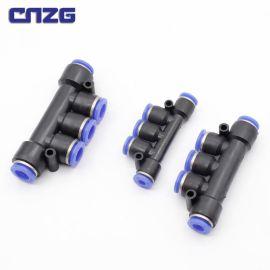 PK塑料五通直通PK气管/快速气动元件接头气动接头