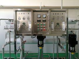 成都反渗透设备供应 矿泉水设备 双极反渗透设备厂家