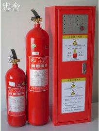 电池测试机火灾灭火 电池环境试验箱用自动灭火装置