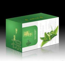 专业印刷电器包装盒, 礼品包装盒 展示盒等各类纸盒