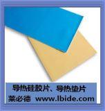 深圳导热硅胶片, 高导热硅胶片可定做