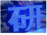 LED冲孔字发光字招牌字YH-Z