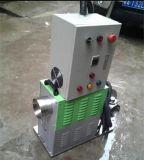 分體熱風機、Split blast machine、Split remote control air machine