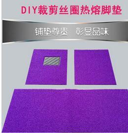 **裁剪环保PVC热熔丝圈脚垫 加厚2CM喷丝脚垫